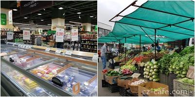 スーパーとフェリエで売られている生鮮食品